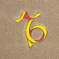 Capricorn 12/22-1/19 (LG331)